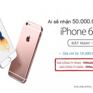 Giá bán iPhone 6S hàng Công ty tăng – Hnam Mobile không tăng!